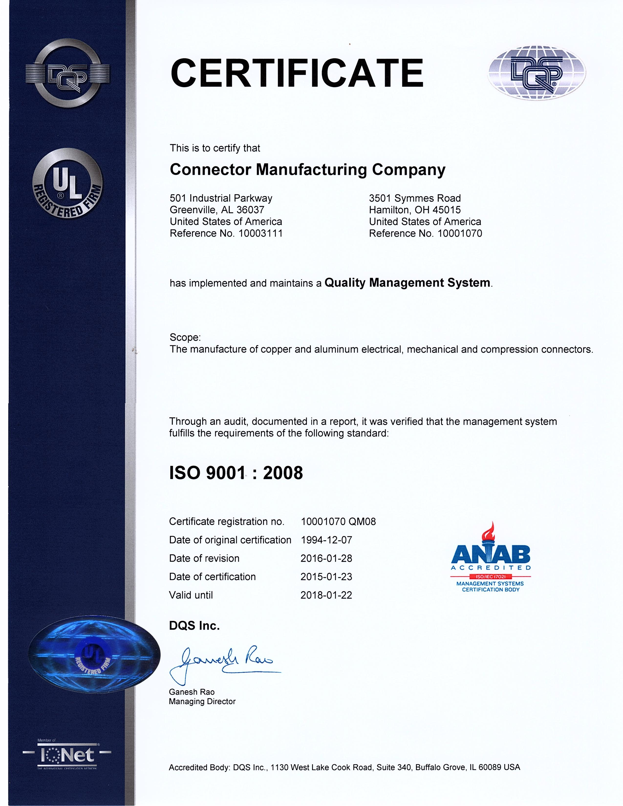 iso-certification-2016.jpg